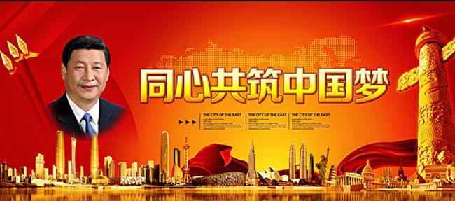 """""""中国梦""""任重道远,实现""""中国梦"""",需要一代又一代中国人共同奋斗,也"""