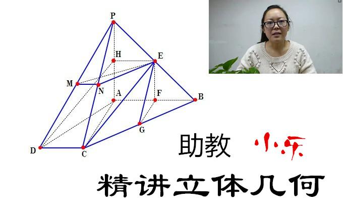 《试题调研》微课堂第4辑(数学理)